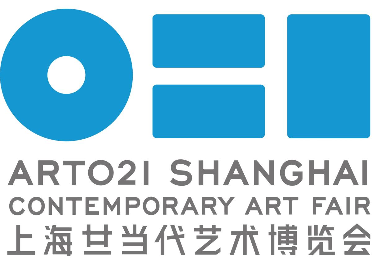 上海廿一當代藝術博覽會 2016