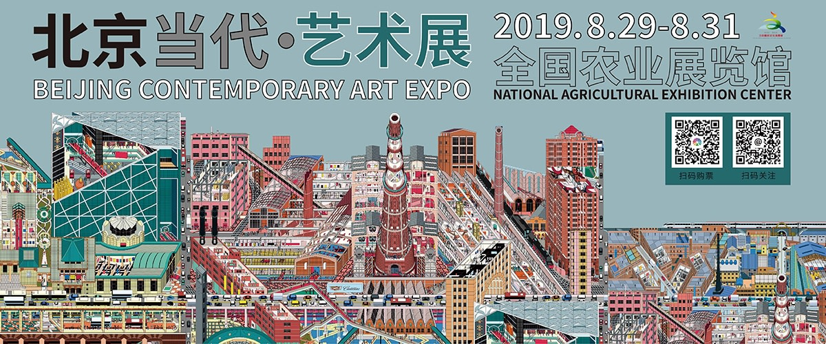 Beijing Contemporary Art Expo 2019