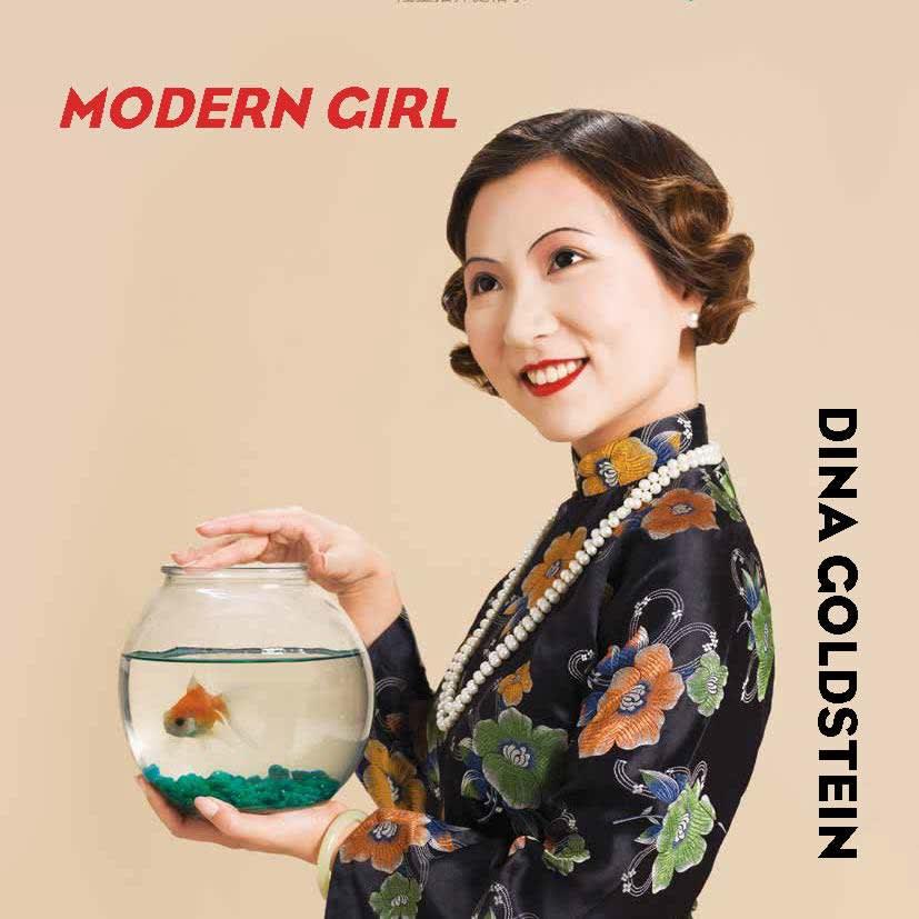 Modern Girl | Dina Goldstein