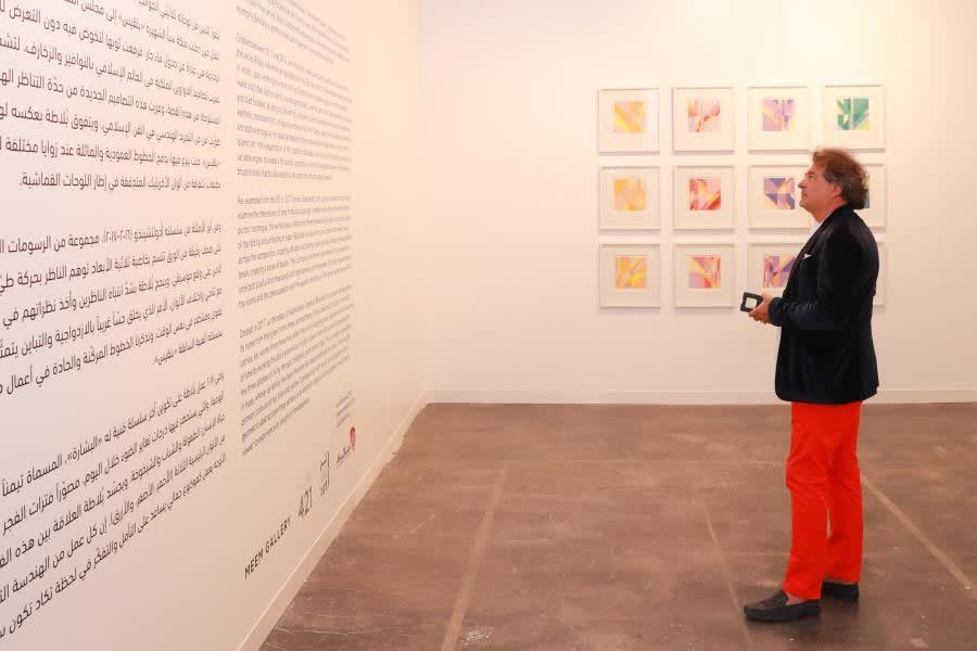 Meem Gallery at Galleries Week