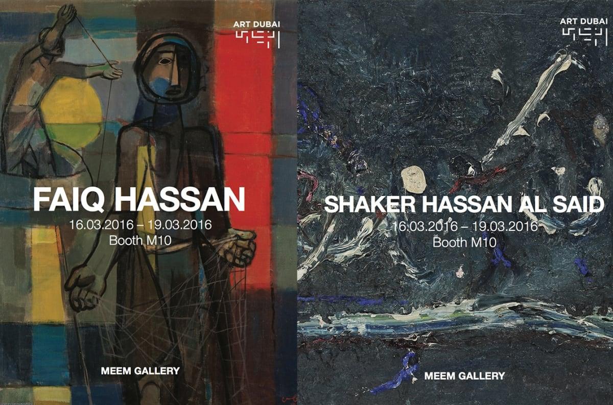 Shaker Hassan Al Said and Faiq Hassan
