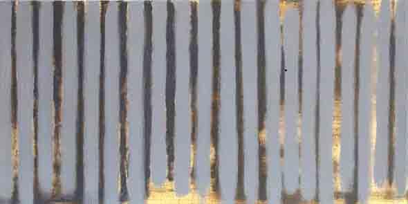Bridget O'Rourke Untitled part 2 Oil on canvas 30 x 60 cm