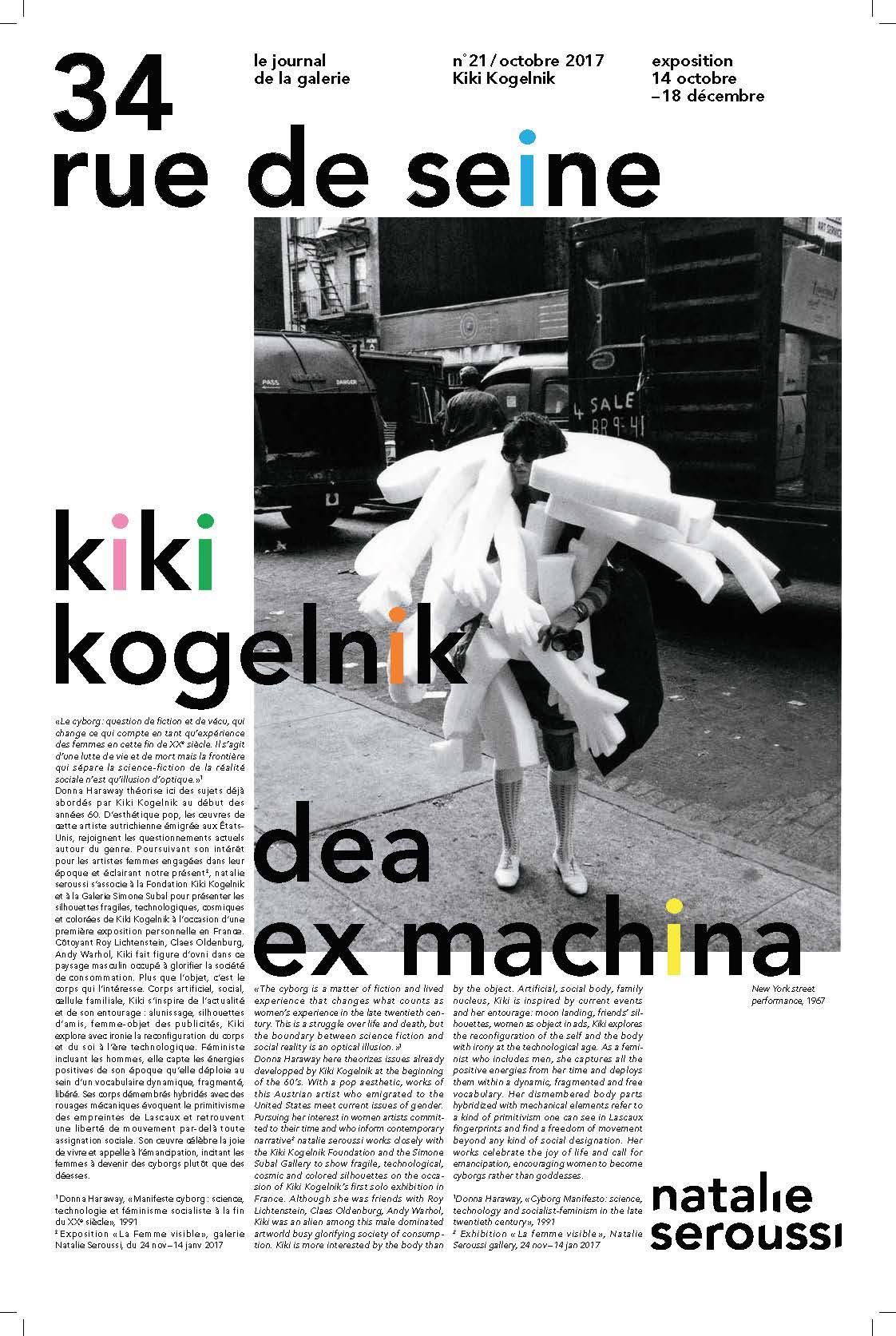 34 rue de Seine n°21 - Kiki Kogelnik dea ex machina
