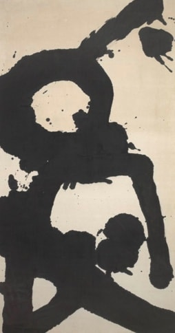 Yushi Ikeda Untitled, 1950's Ink on paper, laid down on board 131 x 69 cm