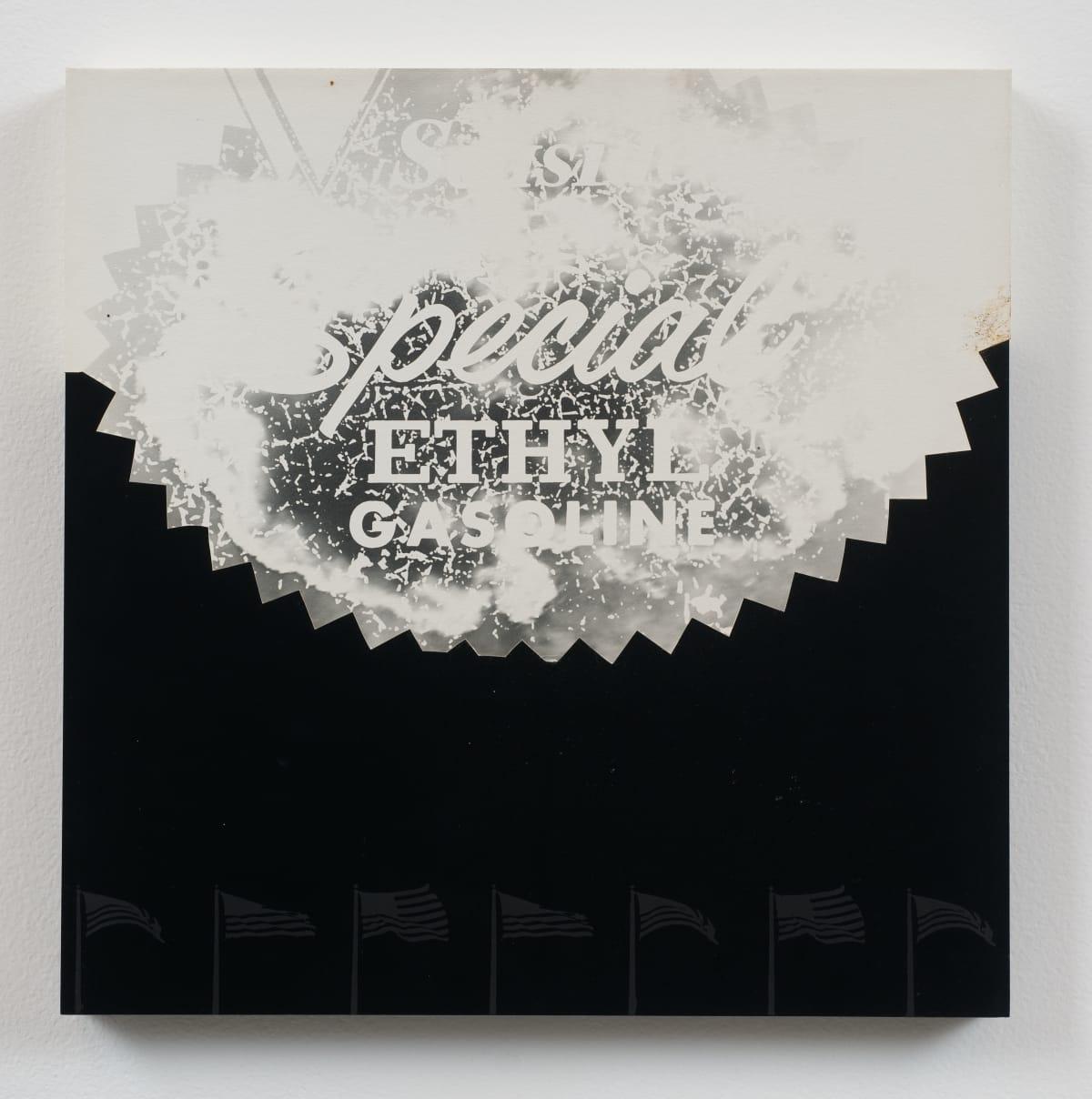 Darryl Curran, Special Ethyl #2