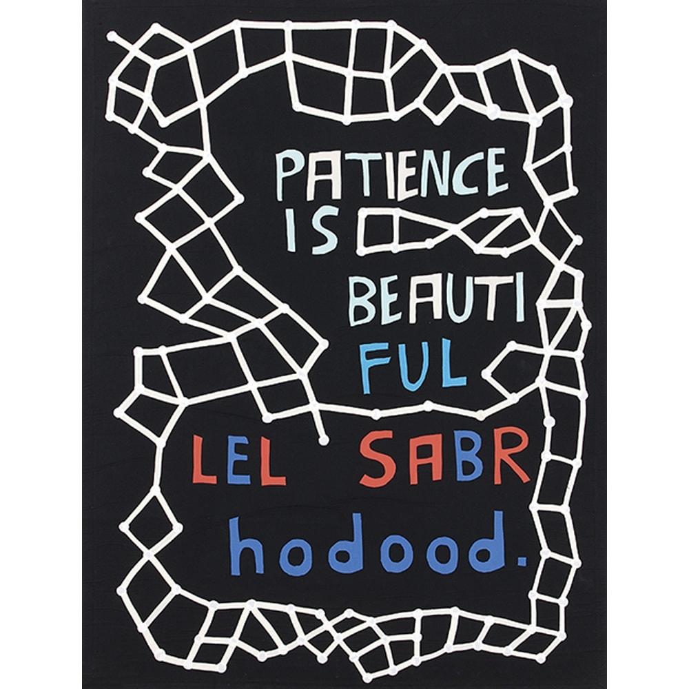 Patience, 2008, fabric, 180 x 137 cm, unique