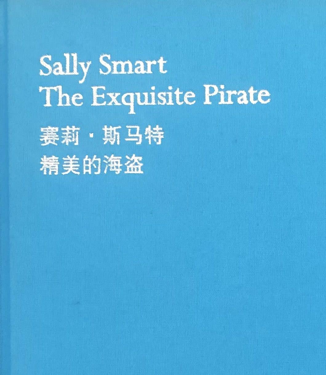 SALLY SMART