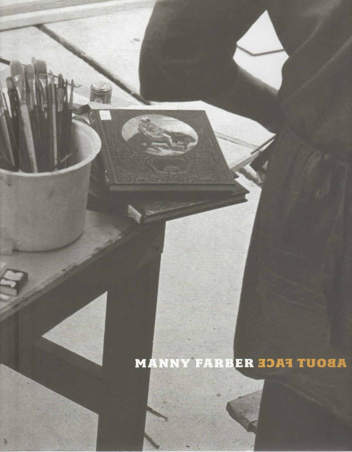 Manny Farber