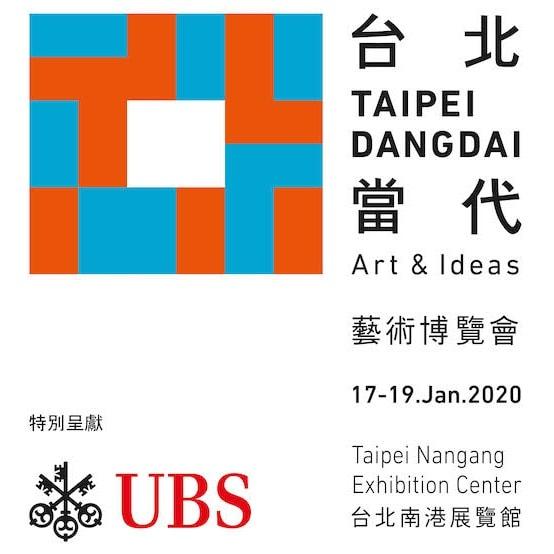 Taipei Dangdai / 台北當代