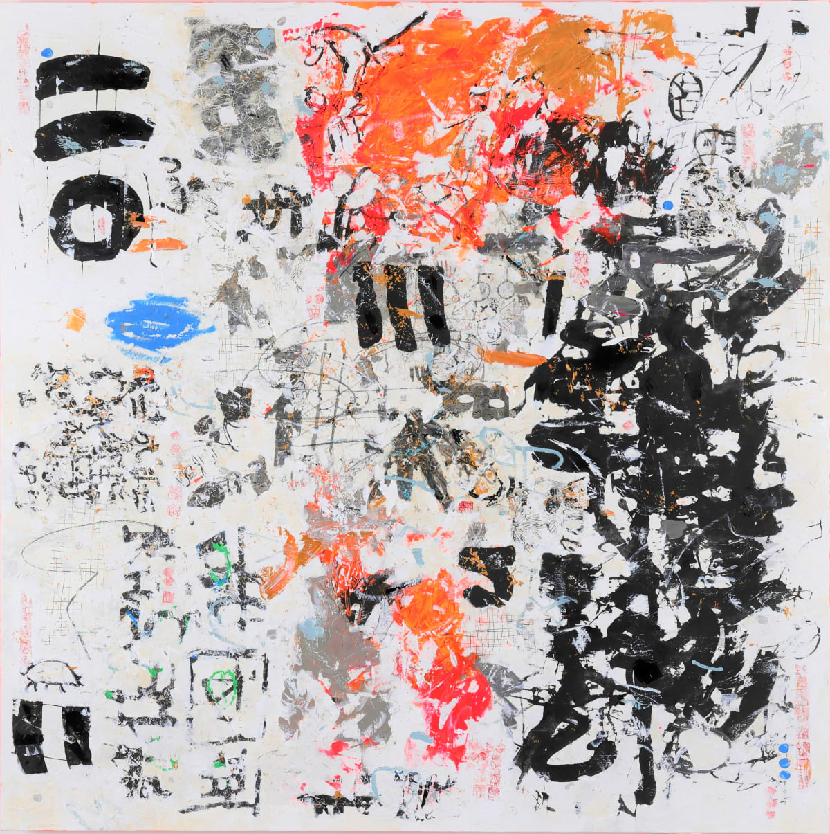 Canal Cheong Jagerroos, 'Orange New Hope II', 2021, rice paper, pigment, acrylic, and mixed media on canvas, 180 x 180 cm