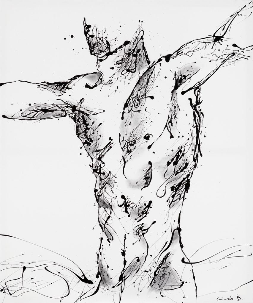zineb bennis, Le mâle, 2018