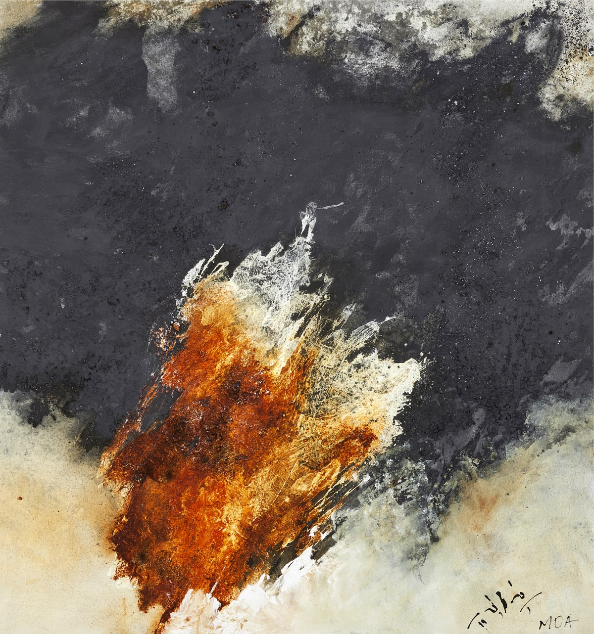 Moa Bennani, Sans titre, 2015