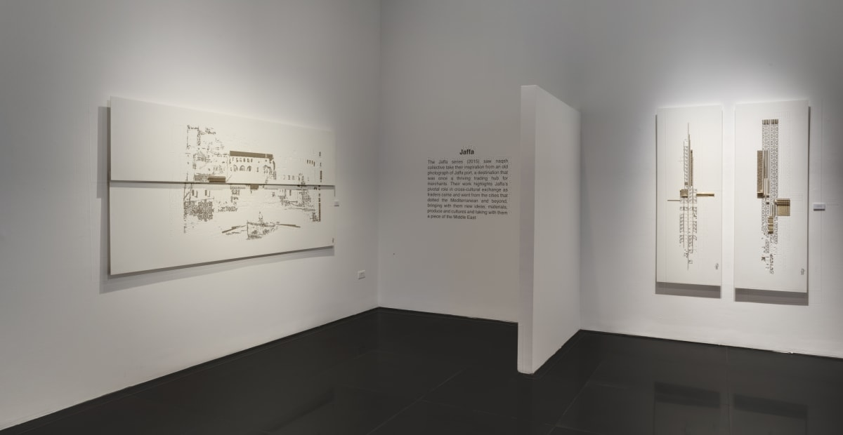 Stitched Stories, An Exhibition by naqsh collective