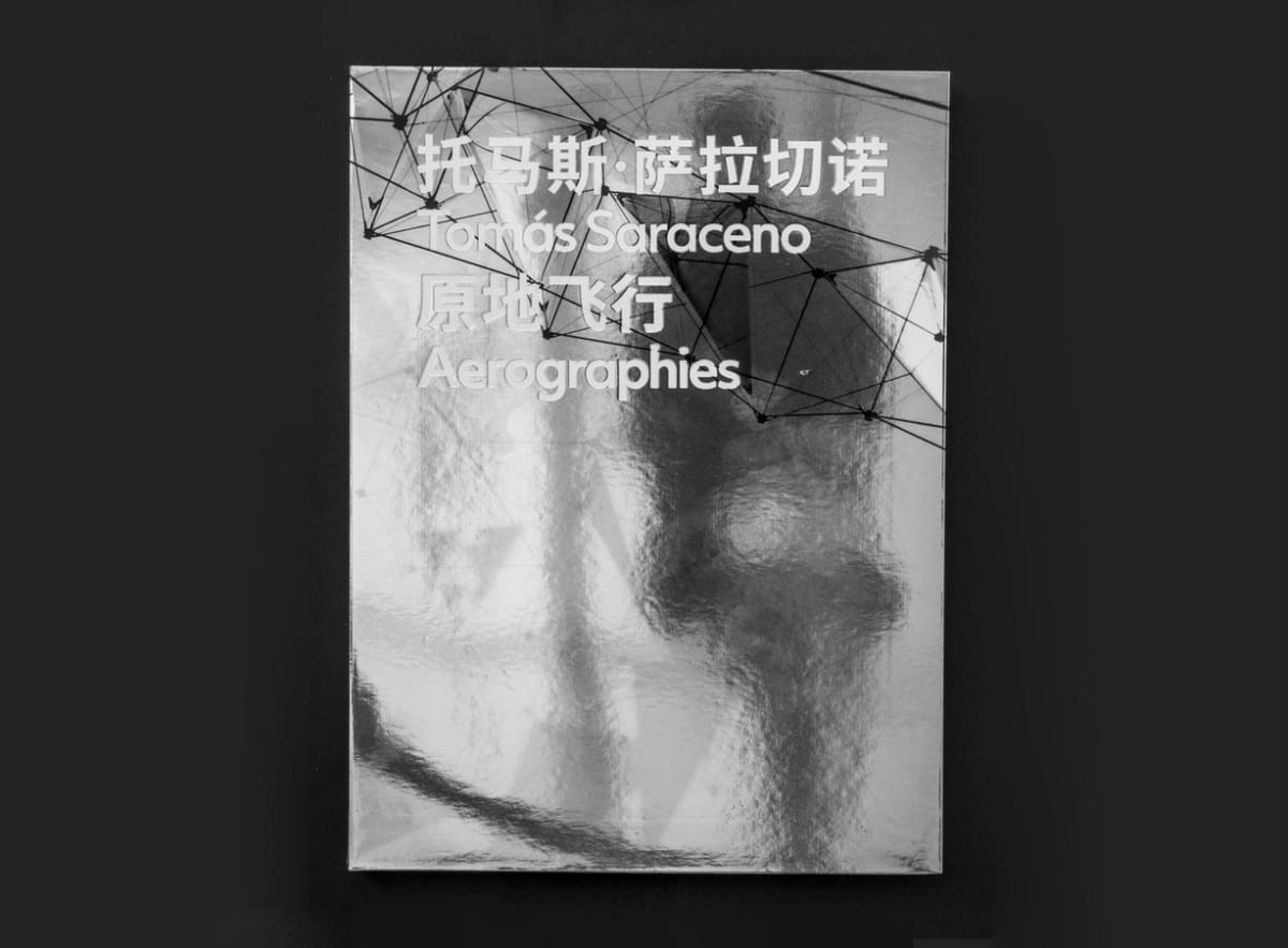 cover of Aerographies exhibition catalogue