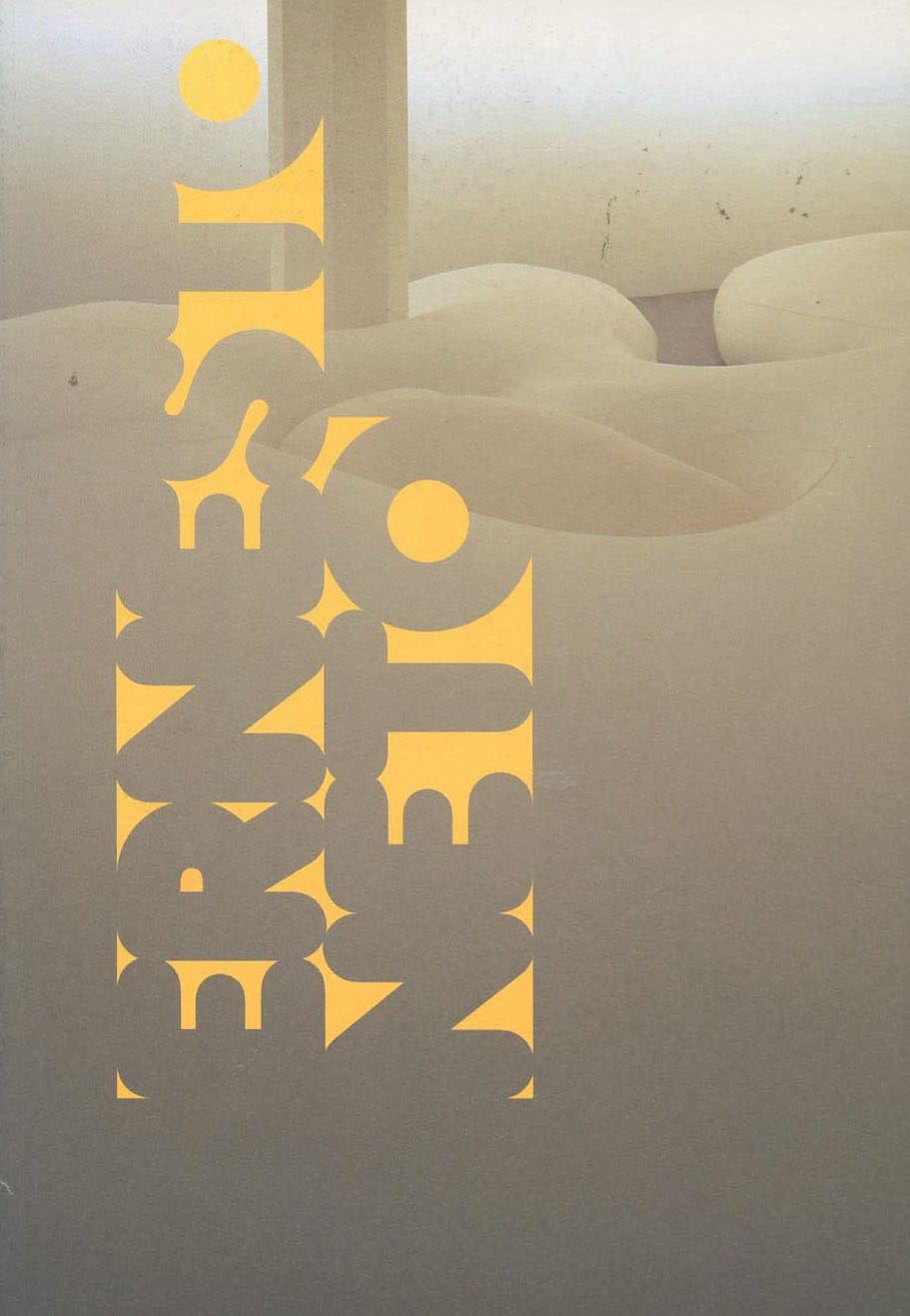 image of ernesto neto catalogue
