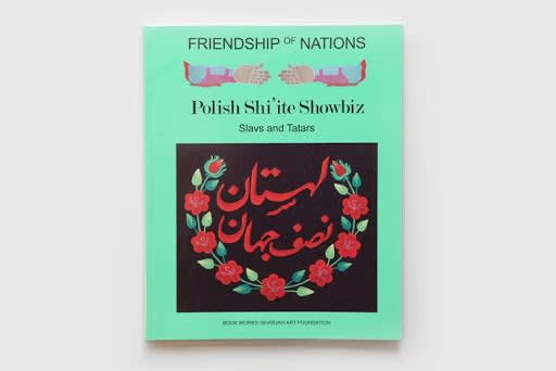 book cover of Friendship of Nations