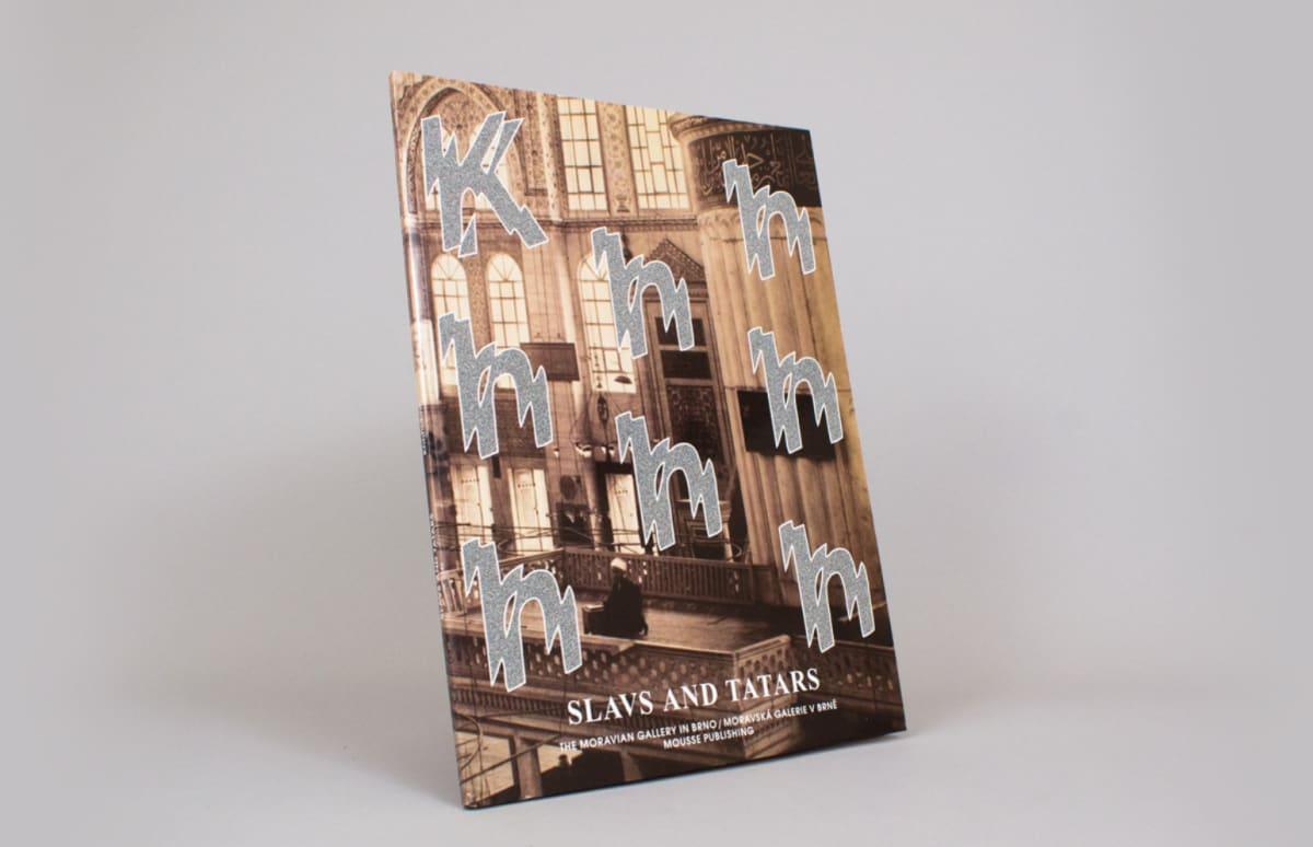 cover of Khhhhhhh book