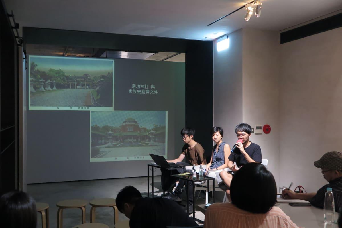 From Taihoku to Taipei — Reimagine Taipei through the City's Shrines