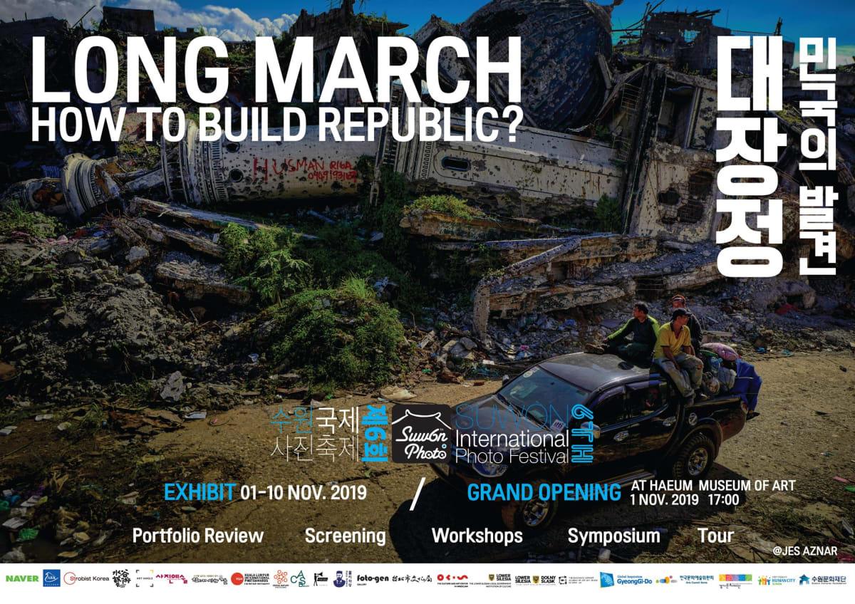 Suwon International Photo Festival — LONG MARCH: How to Build Republic?