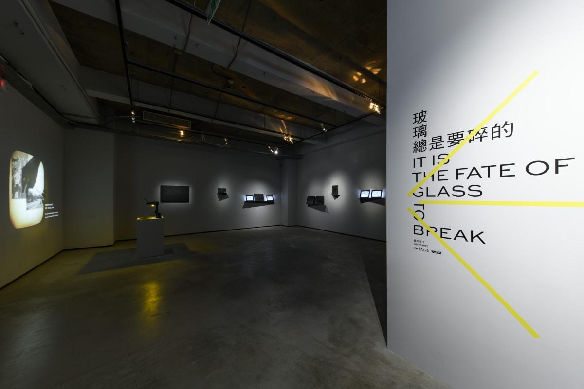 THE 18TH TAISHIN ARTS AWARD — NOMINATION