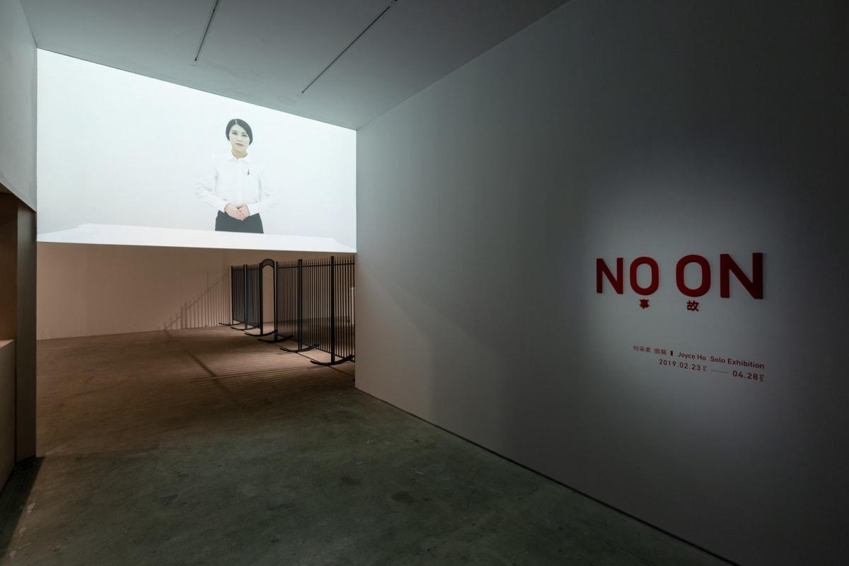 NO ON:Joyce Ho Solo Exhibition Ocula Interview