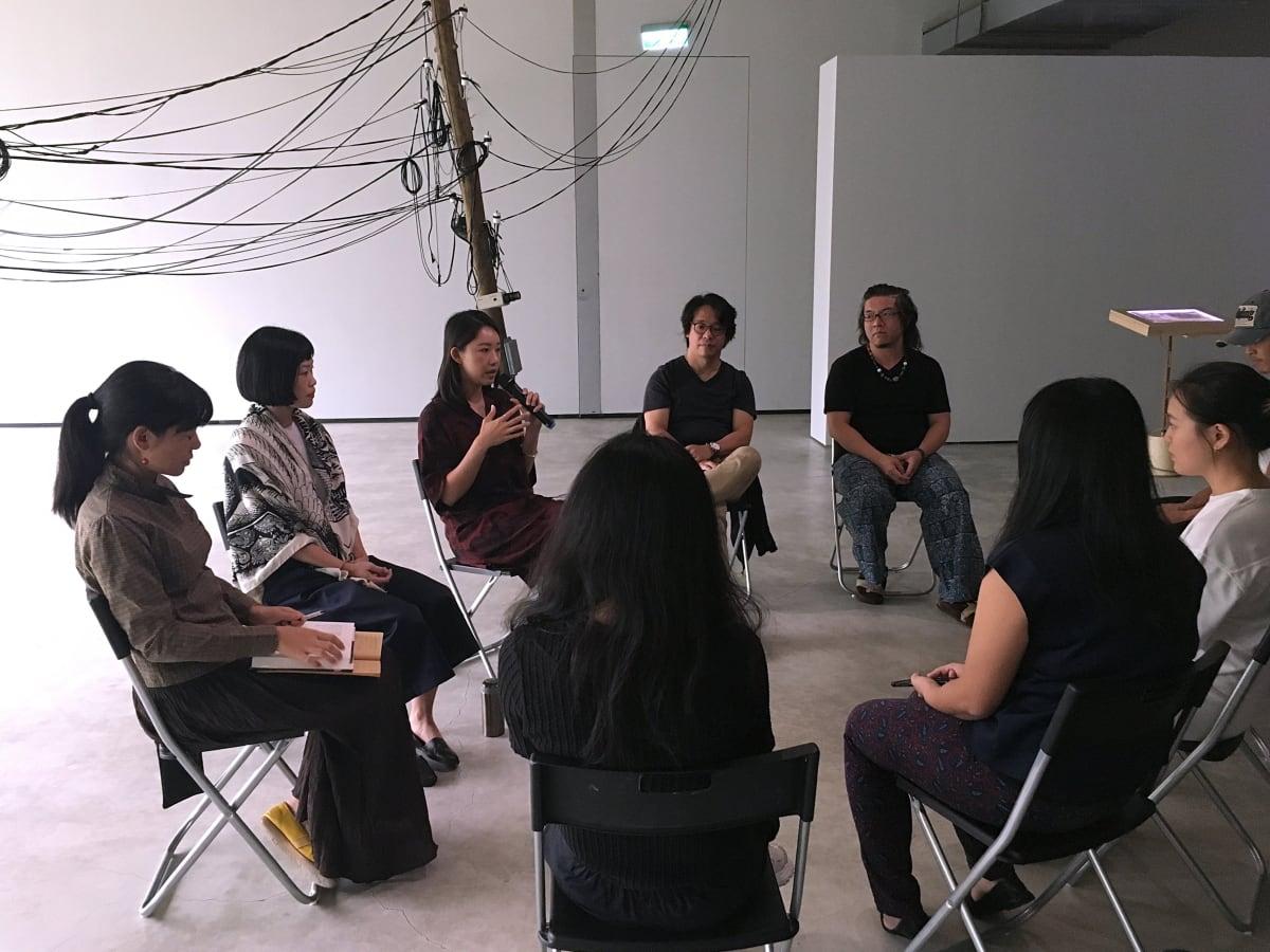 Reality|Undercurrent Artists & Curator Talk