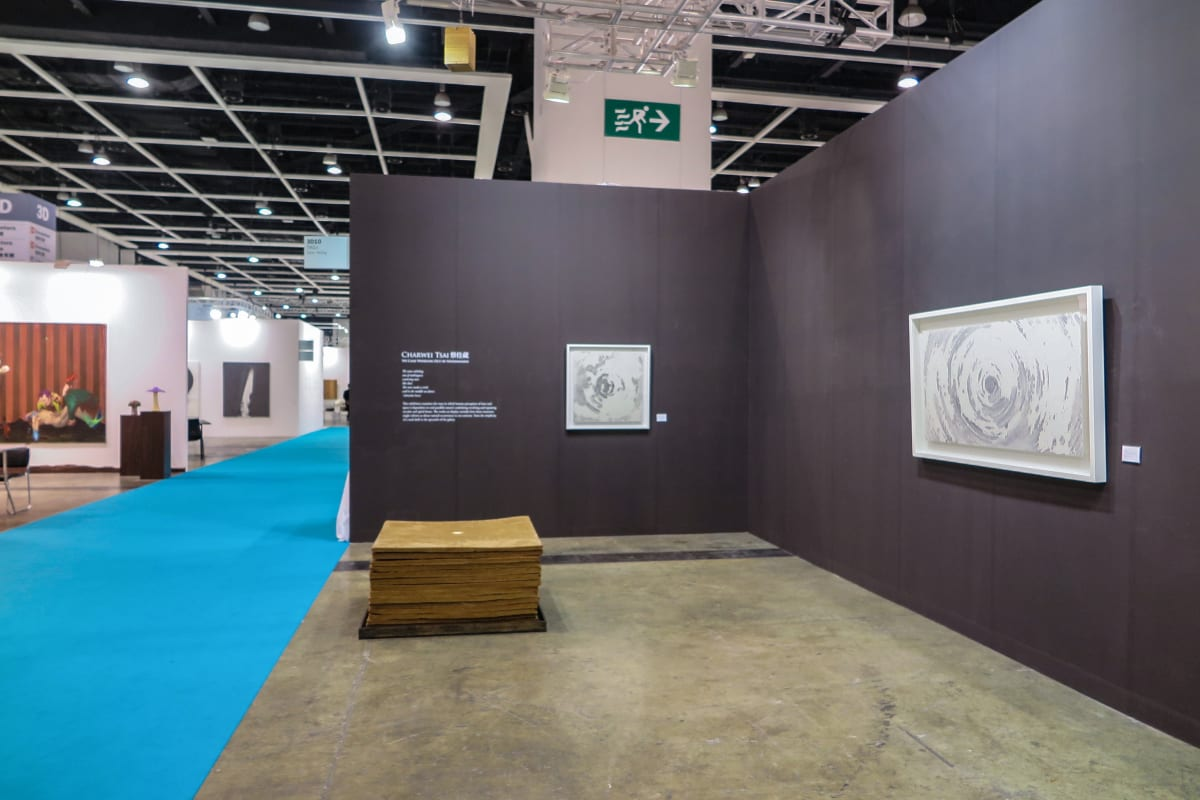 香港巴塞爾藝術博覽會 2015