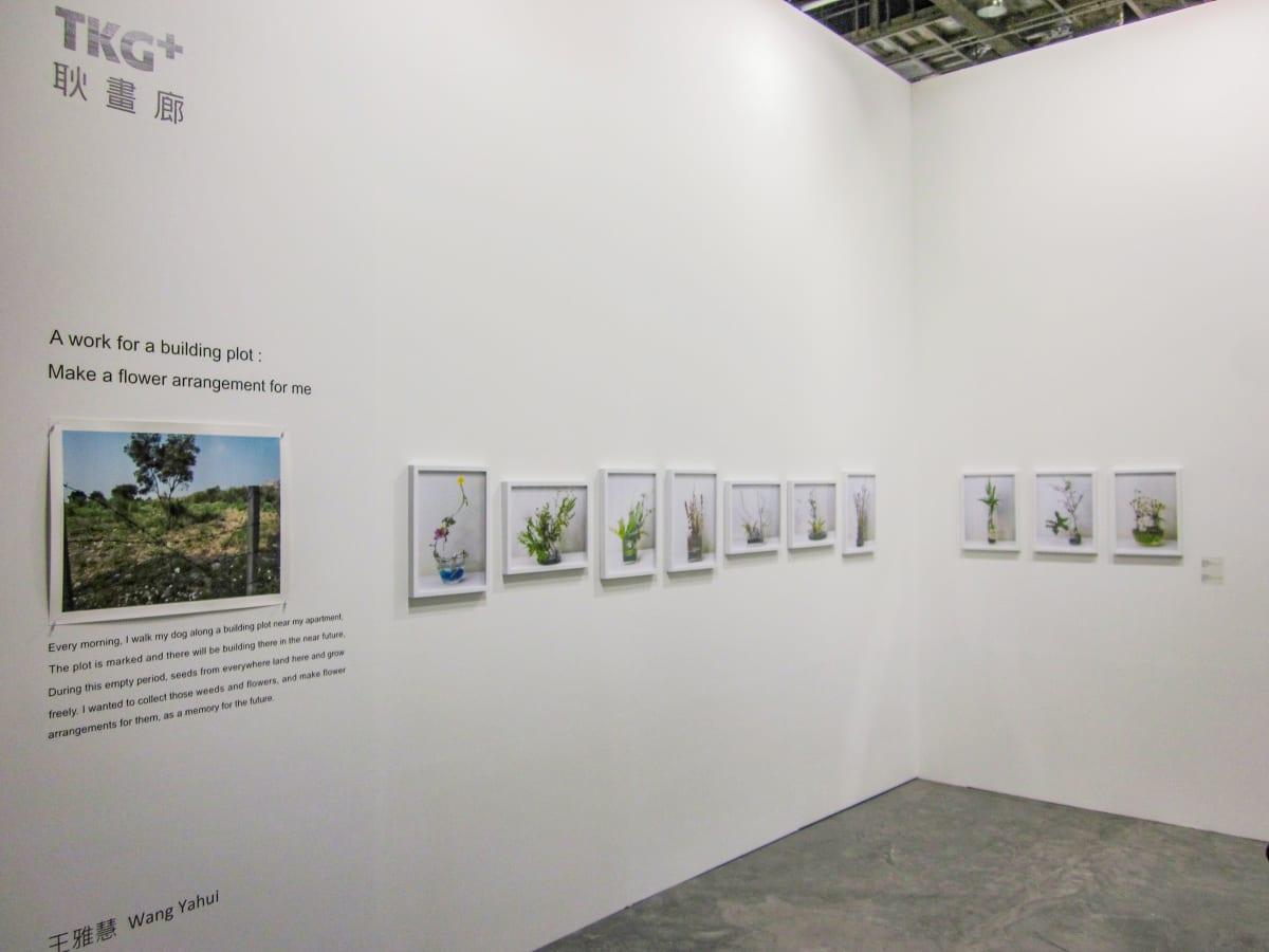 藝術登陸新加坡 2012
