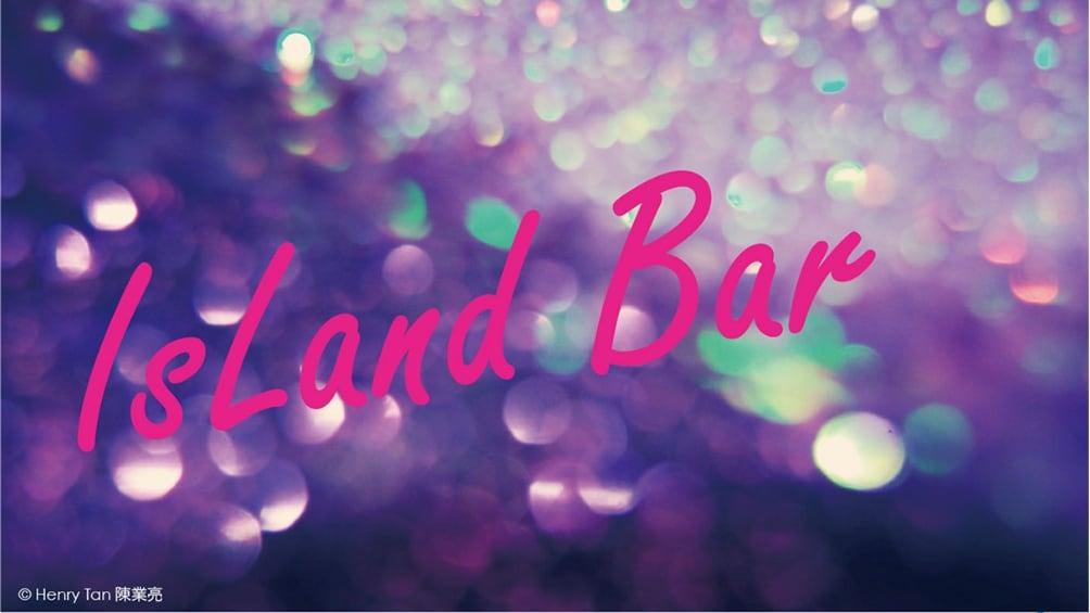 Taipei Arts Festival — IsLand Bar