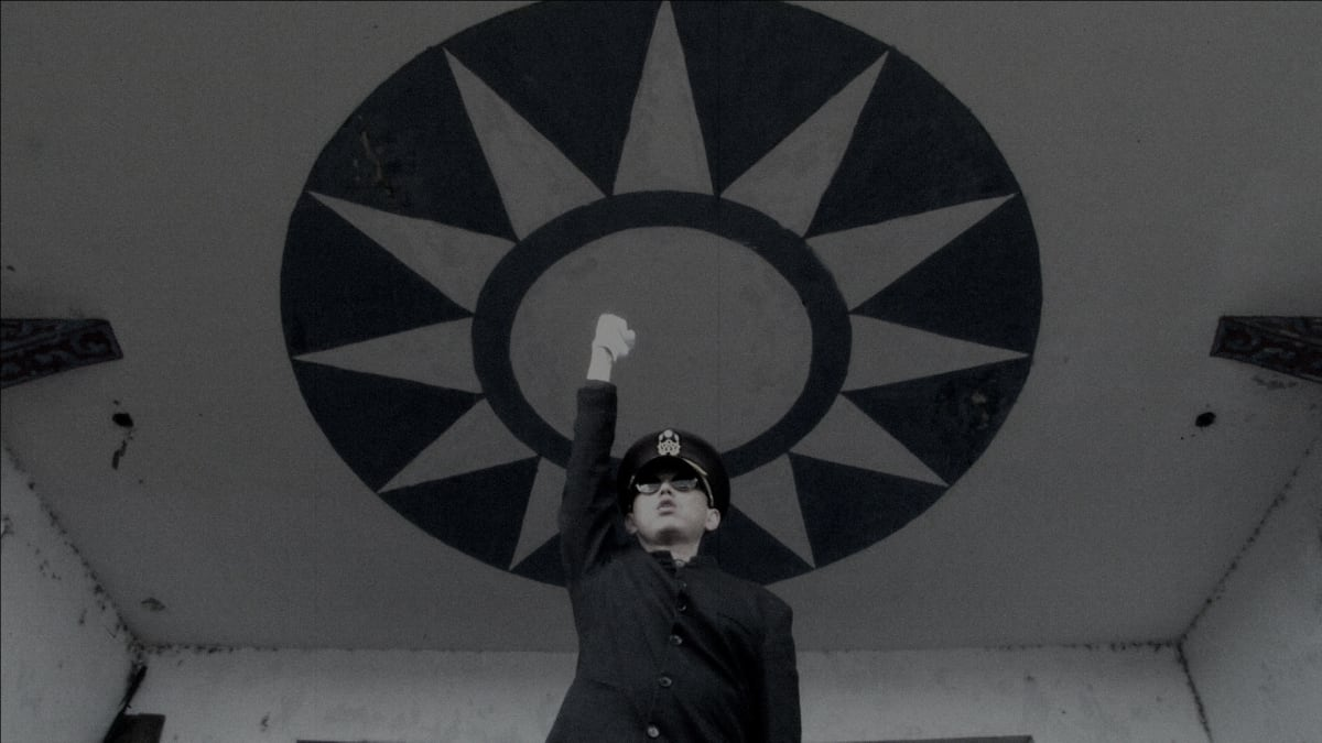 Under the Great Leader — Contemporary Human Rights Film and Video Exhibiton