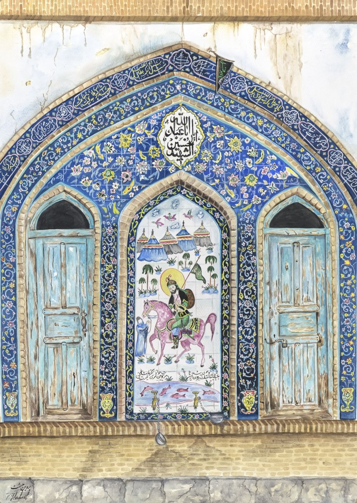 <span class=&#34;link fancybox-details-link&#34;><a href=&#34;/exhibitions/16/works/image_standalone421/&#34;>View Detail Page</a></span><p>Parvin Heshmat,&#160;<em>Sagakhaneh in Qajar Dynasty in Isfahan</em>, &#163;2250</p>