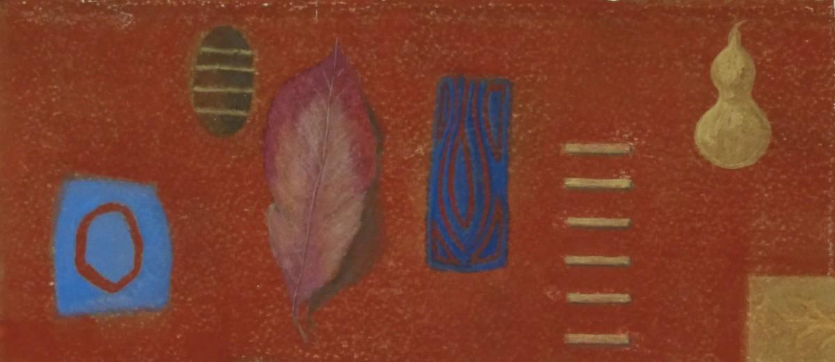 <span class=&#34;link fancybox-details-link&#34;><a href=&#34;/exhibitions/12/works/artworks_standalone9818/&#34;>View Detail Page</a></span><div class=&#34;artist&#34;><span class=&#34;artist&#34;><strong>Caroline McAdam Clark</strong></span></div><div class=&#34;title&#34;><em>Hot Silence</em></div><div class=&#34;medium&#34;>watercolour & red oxide pigment</div>