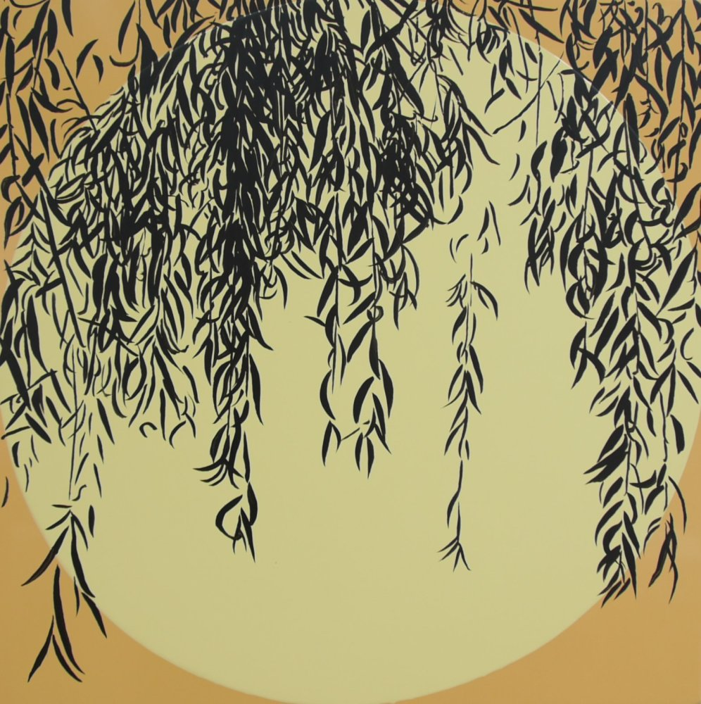 <p>Ian Davenport + Sue Arrowsmith</p><p>Sunshine Of Your Love 2012</p><p>60.3 x 60.3 cms</p><p>acrylic and gloss on MDF</p>