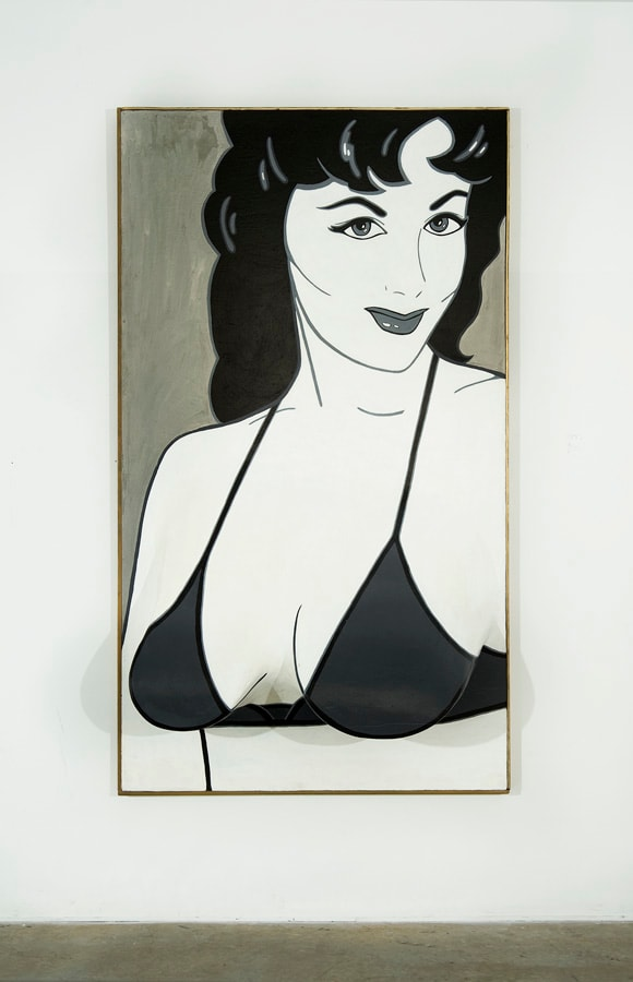 Marjorie Strider
