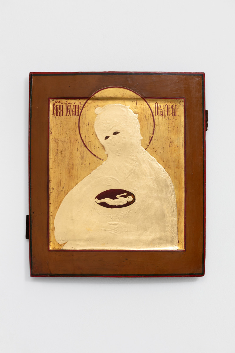 Etienne Chambaud Uncreature, 2021 Oil and gold leaf on wood panel 43,3 x 37,6 x 7 cm (17 1/8 x 14 3/4 x 2 3/4 in)
