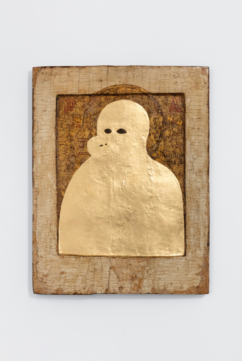Etienne Chambaud Uncreature, 2021 Oil and gold leaf on wood panel 54 x 41,5 x 5,5 cm (21 1/4 x 16 3/8 x 2 in)