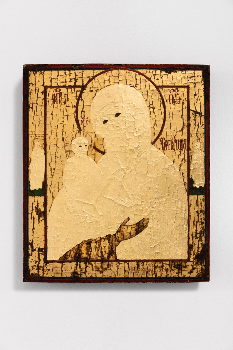 Etienne Chambaud Uncreature, 2021 Oil and gold leaf on wood panel 25 x 22 x 5 cm (9 7/8 x 8 5/8 x 2 in)