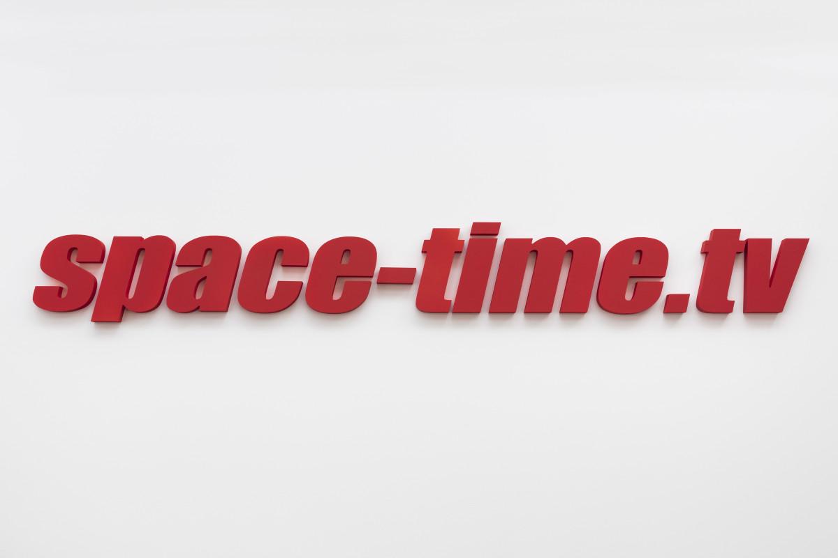 Christopher Roth space-time.tv, 2019 Schaumstoff, Acrylfarbe 28,6 x 220 x 4 cm (11 1/8 x 86 5/8 x 1 5/8 in) Ausgabe von 4