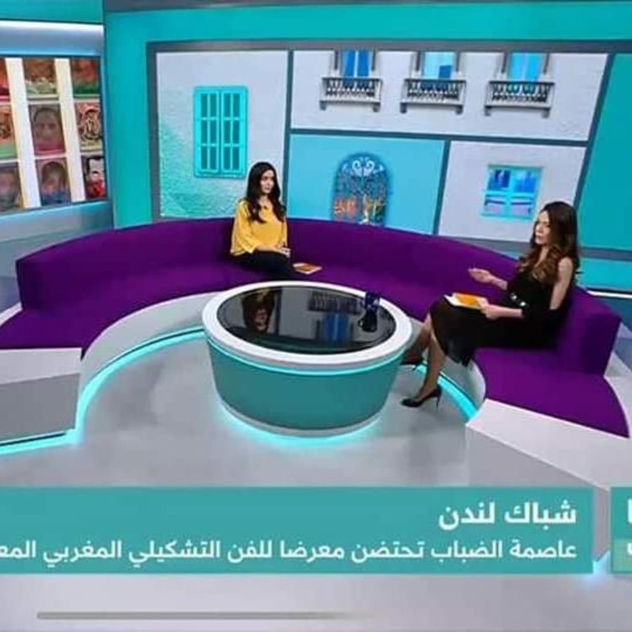 Al Araby TV Network Interviews curator Madiha Sebbani about 'YMA (Young Moroccan Artists)' Group Exhibition