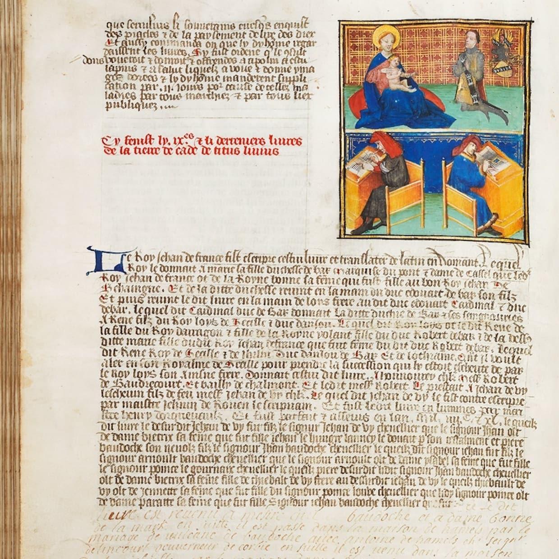 중세 유럽의 멋: 중세 필사본의 매력