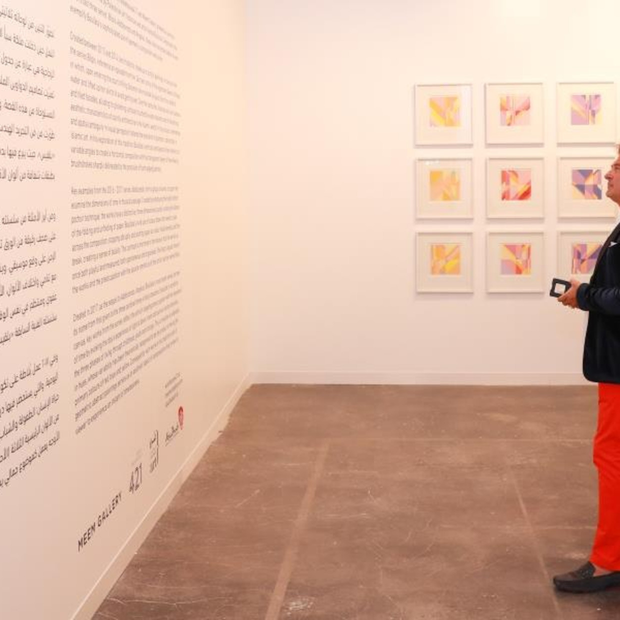 Meem Gallery at Galleries Week