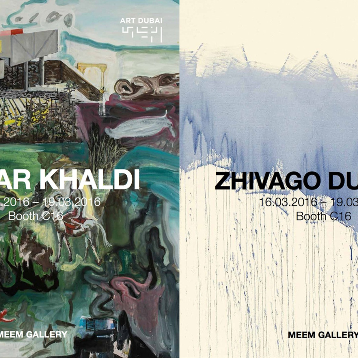 Zhivago Duncan and Jeffar Khald