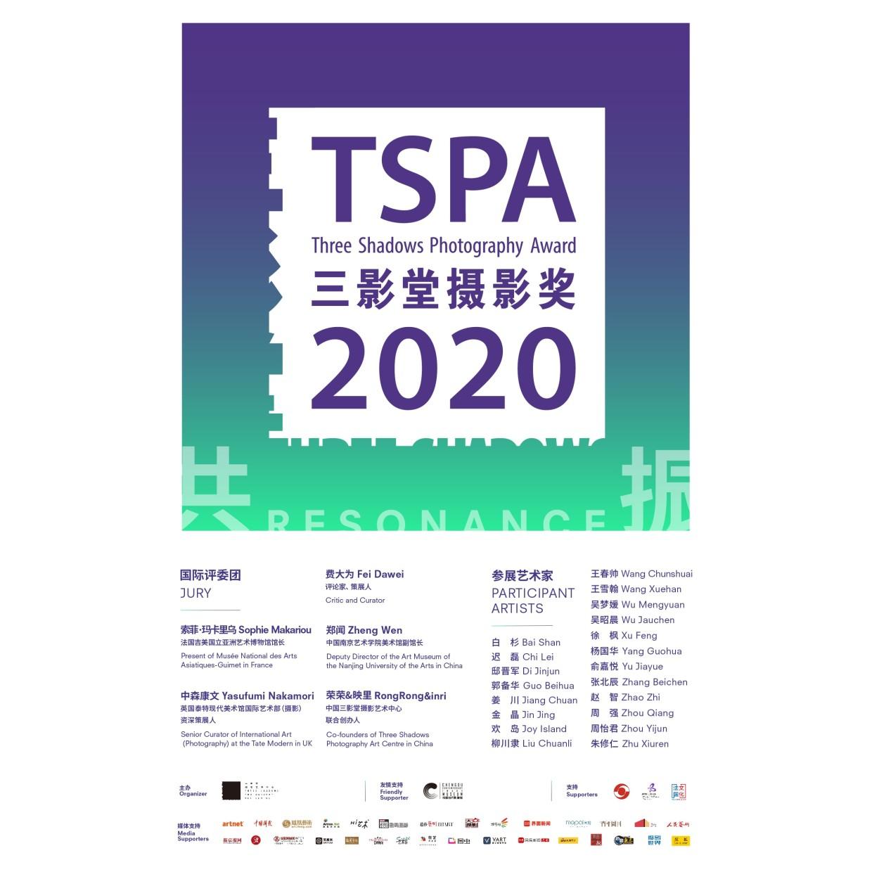 Resonance: 2020 the 12th Three Shadows Photography Award Exhibition