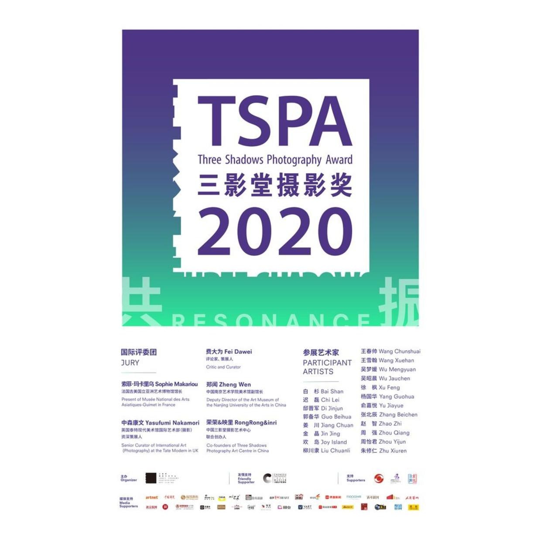Resonance: 2020 the 12thThree Shadows Photography Award Exhibition(Xiamen)