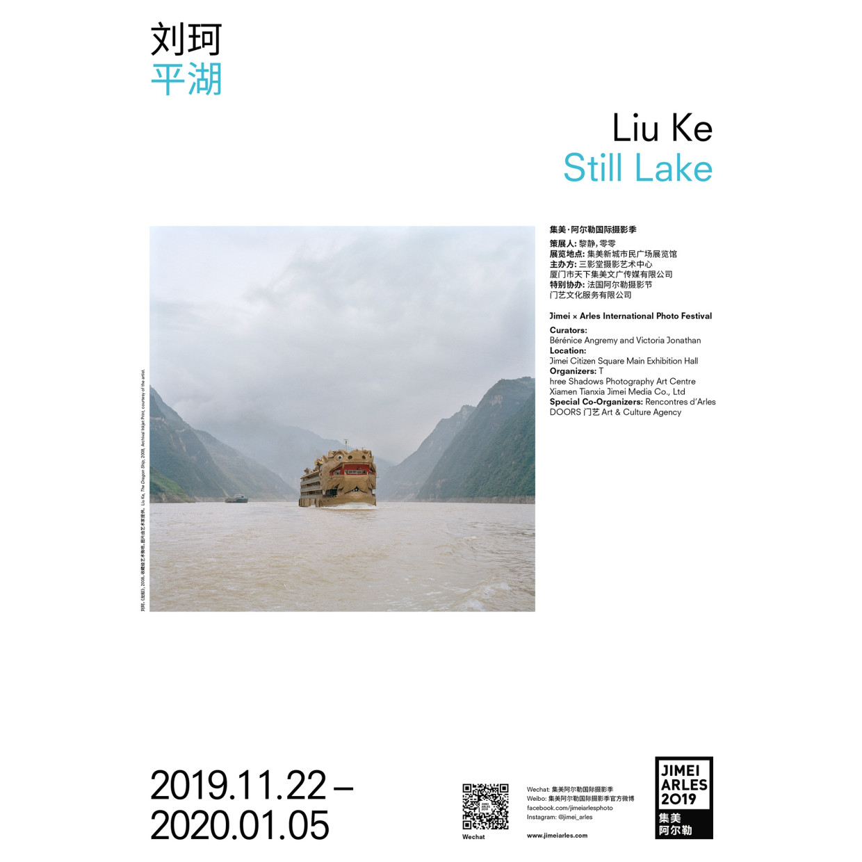 LIU KE STILL LAKE CURATED BY BÉRÉNICE ANGREMY & VICTORIA JONATHAN When Liu Ke visited the Three Gorges region for...