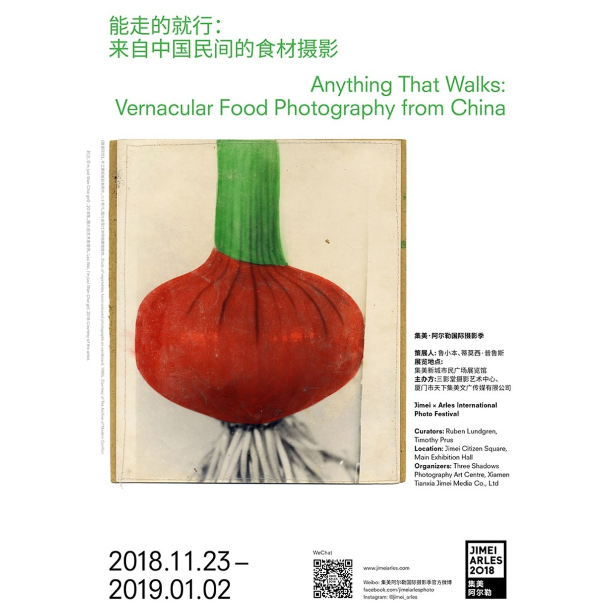 THE ARCHIVE OF MODERN CONFLICT ANYTHING THAT WALKS VERNACULAR FOOD PHOTOGRAPHY FROM CHINA CURATED BY RUBEN LUNDGREN AND TIMOTHY PRUS...