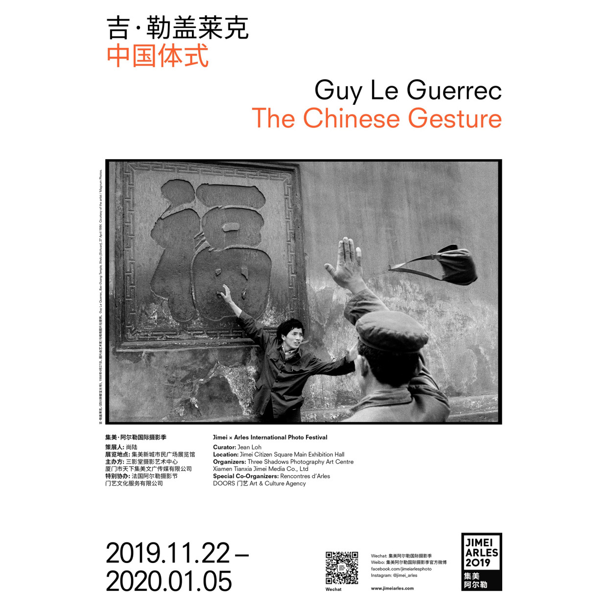GUY LE QUERREC THE CHINESE GESTURE CURATED BY JEAN LOH A Breton born in Paris in 1941 and a Magnum...