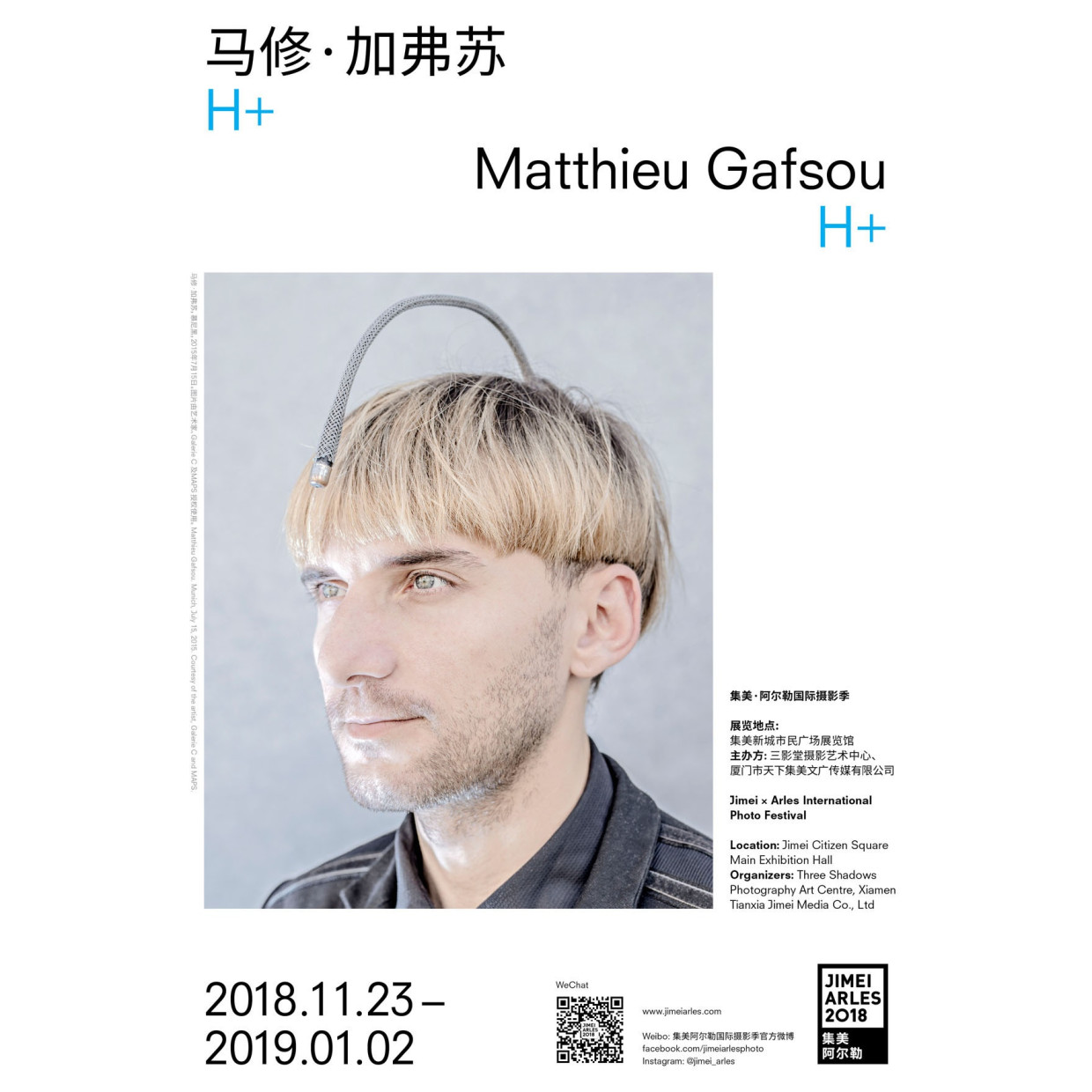 MATTHIEU GAFSOU H+ H+ focuses on transhumanism, a movement advocating the use of science and technology to enhance humans' physical...