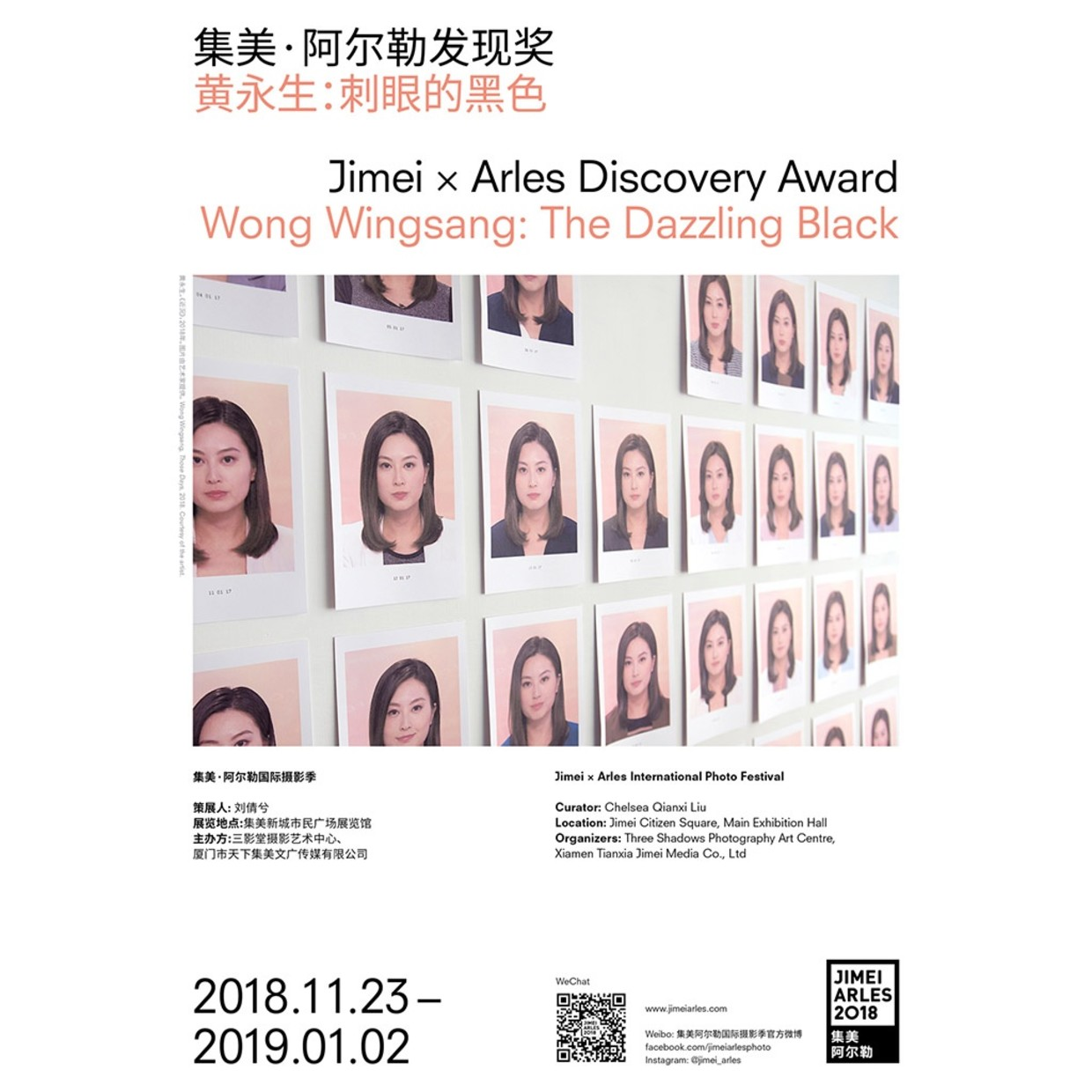 WONG WINGSANG THE DAZZLING BLACK CURATED BY CHELSEA QIANXI LIU More than in just taking photos himself, Wong Wingsang is...
