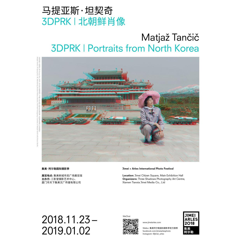 MATJAŽ TANČIČ 3DPRK Invited to document North Korea in 3D by Koryo Studio, Slovenian photographer Matjaž Tančič wanted to show...